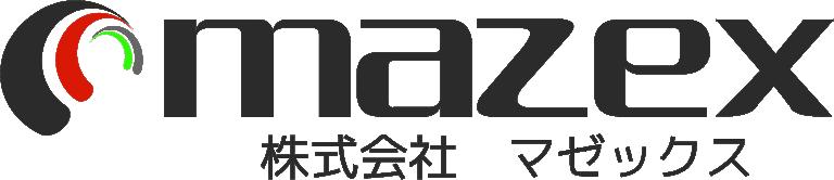 農薬散布等の産業・農業用ドローン製造メーカー【マゼックス】