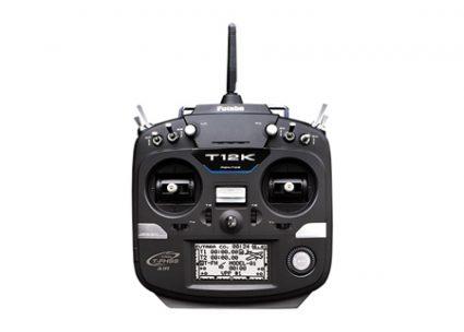 送信機12Kバージョンアップ(飛助DX農業用農薬散布ドローン新機能追加)