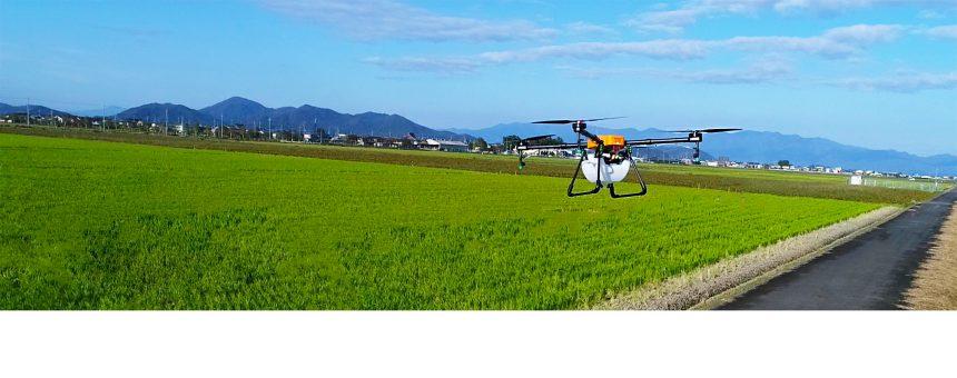 農業用農薬散布ドローンの飛行