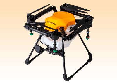 飛助MG/DX 農業用農薬散布ドローン