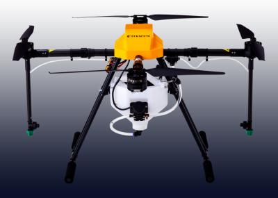 飛助mini 農業用農薬散布ドローン